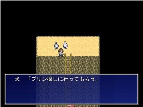 すごくすごいゲーム Game Screen Shot1