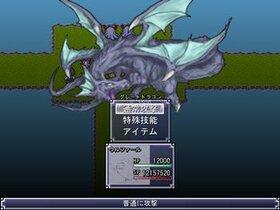 すごくすごいゲーム Game Screen Shot4