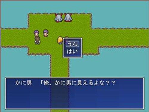 すごくすごいゲーム Game Screen Shots