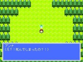 うさぎRPG Game Screen Shot2