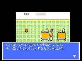 うさぎRPG Game Screen Shot4