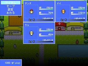 うさぎRPG Game Screen Shot5