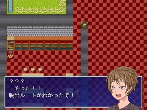 人類兵器化計画 Game Screen Shot
