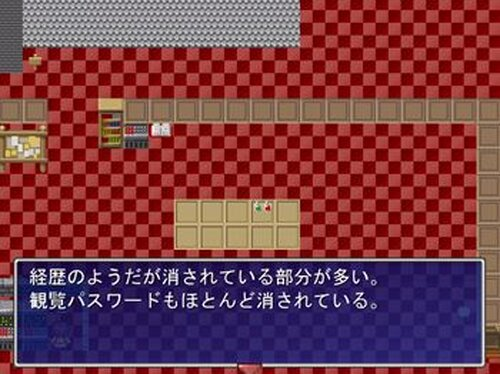 人類兵器化計画 Game Screen Shot3