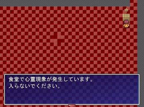 人類兵器化計画 Game Screen Shot4