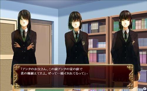 飢えた少女/惨苦の少女 Game Screen Shot1