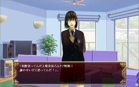 飢えた少女/惨苦の少女 Game Screen Shot2