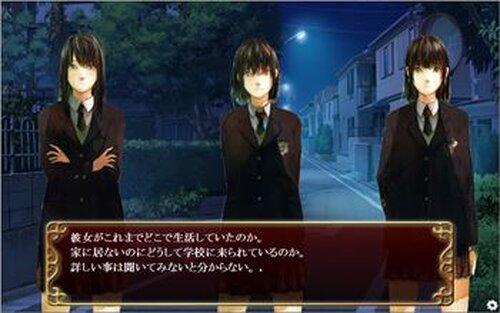 飢えた少女/惨苦の少女 Game Screen Shot3