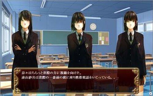 飢えた少女/惨苦の少女 Game Screen Shots