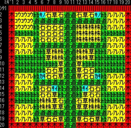 農村経営ゲーム Game Screen Shot
