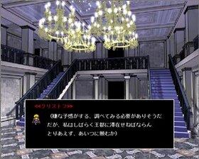 ルーベルト=ヴィンケルホックの冒険 Game Screen Shot2