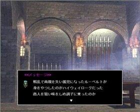 ルーベルト=ヴィンケルホックの冒険 Game Screen Shot3