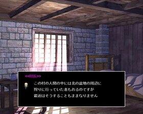 ルーベルト=ヴィンケルホックの冒険 Game Screen Shot5