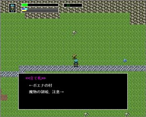 ルーベルト=ヴィンケルホックの冒険 Game Screen Shots