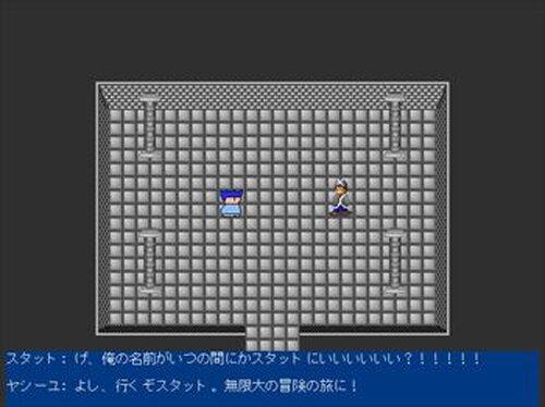 レジェンド オブ ヤシーユ メイドイン アクエディ Game Screen Shots