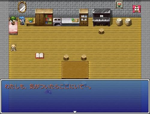 ひとへや。 Game Screen Shot1