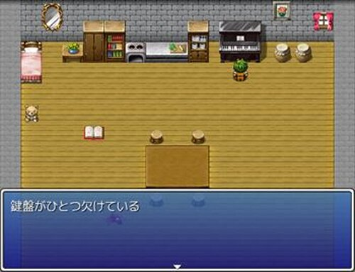 ひとへや。 Game Screen Shot3