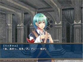 IRIS-豪雪の王- 体験版 Game Screen Shot3