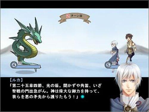 IRIS-豪雪の王- 体験版 Game Screen Shot4