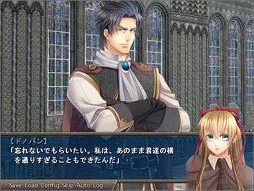IRIS-豪雪の王- 体験版 Game Screen Shot5