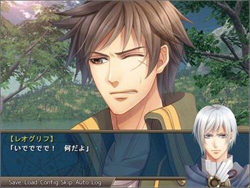 IRIS-豪雪の王- 体験版 Game Screen Shots