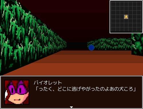 怪傑バイオレット おさかなをとりもどそう Game Screen Shot1