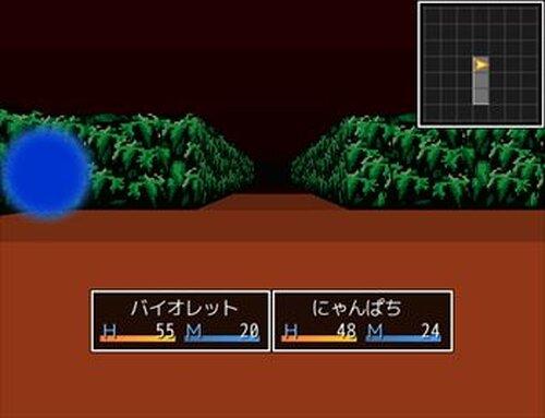 怪傑バイオレット おさかなをとりもどそう Game Screen Shot3