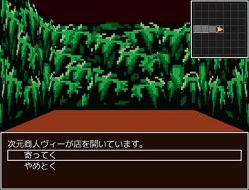 怪傑バイオレット おさかなをとりもどそう Game Screen Shot4