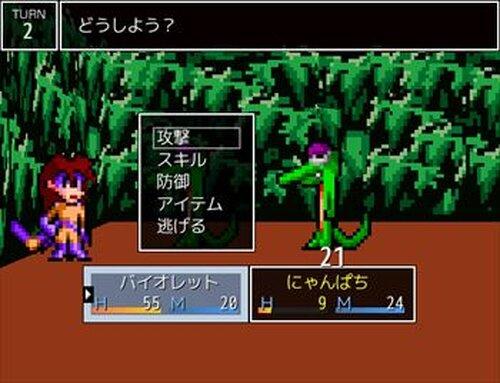 怪傑バイオレット おさかなをとりもどそう Game Screen Shot5