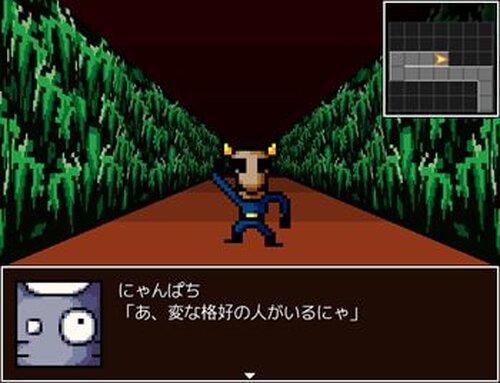 怪傑バイオレット おさかなをとりもどそう Game Screen Shots