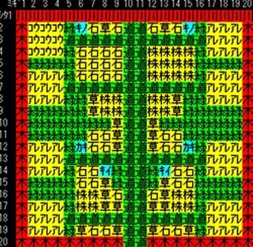 農村経営ゲーム Game Screen Shots