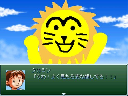 漂流大冒険 ~海賊と黄金のリンゴ~ Game Screen Shot