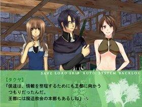 ユグドラシル Game Screen Shot2