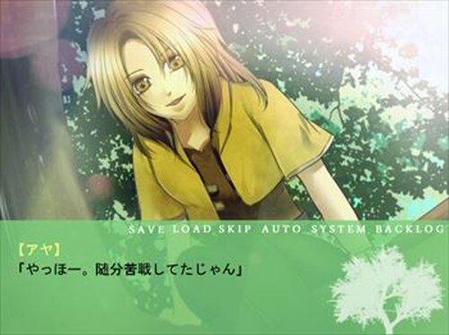 ユグドラシル Game Screen Shot3