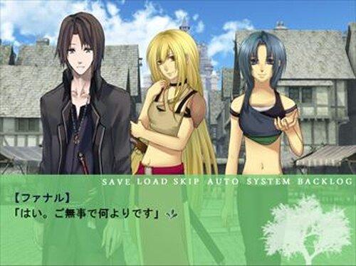 ユグドラシル Game Screen Shot4