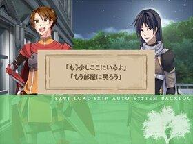 ユグドラシル Game Screen Shot5