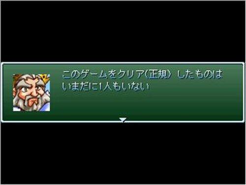 ゲームクリアできるかな Game Screen Shot2