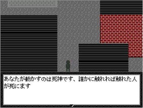 地球が凍る日 Game Screen Shot4
