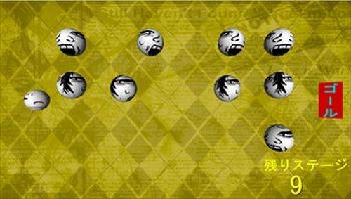 ひと筆レール Game Screen Shot4