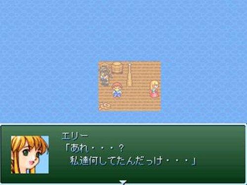 漂流大冒険 ~海賊と黄金のリンゴ~ Game Screen Shot3