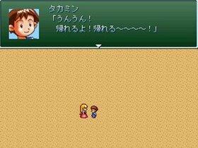 漂流大冒険 ~海賊と黄金のリンゴ~ Game Screen Shot4