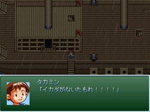 漂流大冒険 ~海賊と黄金のリンゴ~ Game Screen Shot5