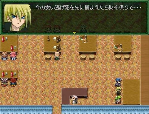 アホ物語2 Game Screen Shot1