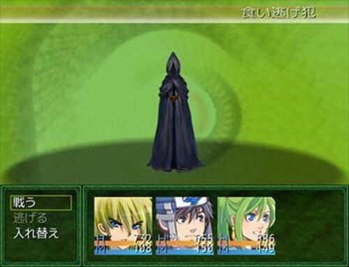 アホ物語2 Game Screen Shots