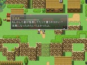 おとぎの国のねことうさぎ Game Screen Shot2