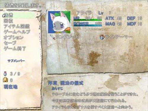 おとぎの国のねことうさぎ Game Screen Shot4