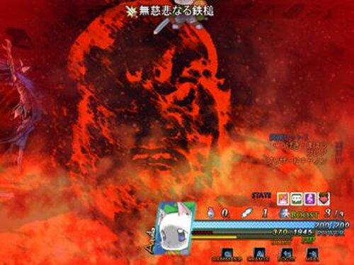 おとぎの国のねことうさぎ Game Screen Shots
