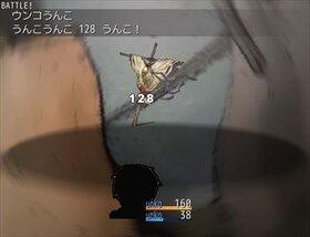 エグゼウンコ Game Screen Shot2