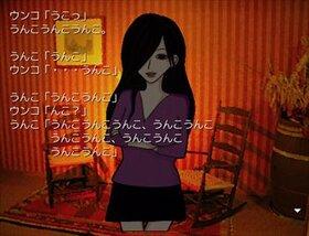 エグゼウンコ Game Screen Shot4