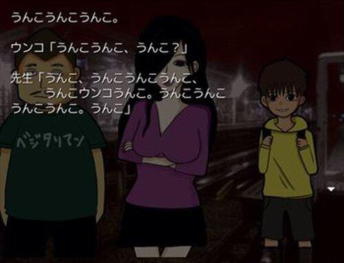エグゼウンコ Game Screen Shots
